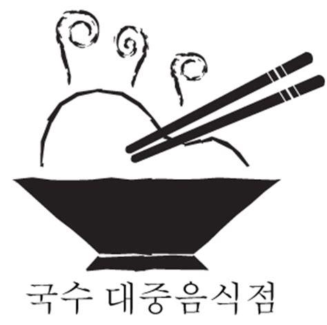 Korean Love Romance Stories - Quotev